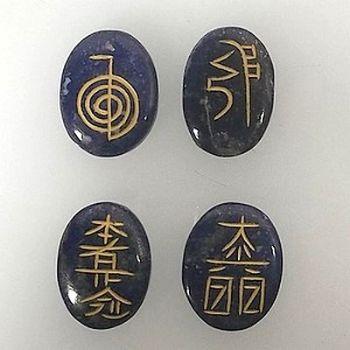 Set of 4 Oval Lapis Reiki Stones